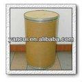 Clorhidrato de memantina( amoniocas: 41100- 52- 1)