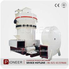 model perfect high-pressure suspension mill