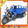 2014 Best New 150cc Three Wheel Motorcycle