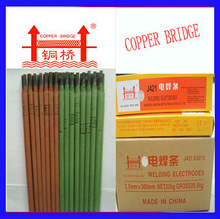all position welding 2.0-5.0mm china welding electrods aws e6013