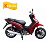 New Biz 125CC Cub Motorcycle
