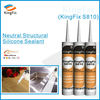 factory construction multipurpose silicone sealant