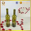 Fashion cork top dark green glass wine bottle prices 500ml