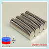 Super Strong Customized Neodymium Permanent Magnet