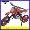 49CC dirt bike kids fun (D7-05)