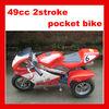 mini pocket bike 49cc trike HL-G69