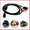 1.8M HDMI to 3 RCA VGA HD15 Video Audio AV Cable