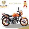 BEST PRICE 150cc motorcycle