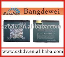 3.7V External cell phone battery for motorola BC70 CHINA shenzhen battery