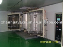 Aluminum Vacuum Metallization Machine(vacuum machine, aluminum evaporation)