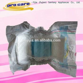 Baby Love Sleepy Baby Diapers to Africa market