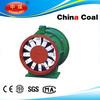 Air Exhaust Fan for Mining(DK40/ DK45)