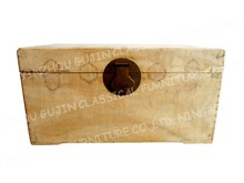 Chinese Antique Trunk Leather Trunk
