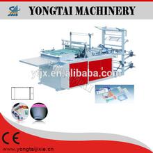 medical disposable sterilization bag making machine
