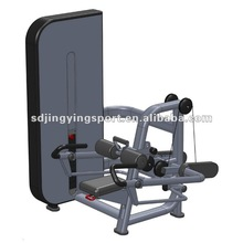 Professional Gym Machine / Triceps Extension(JY-D-9807)