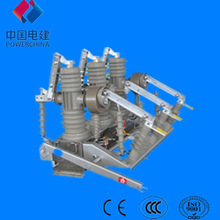 Overhead Transmission Line Equipment 24kv vacuum hyundai circuit breaker