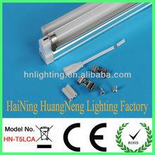 2ft 3ft 4ft T5 fluorescent tube light bracket