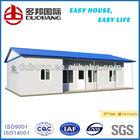 prefab portable mobile house/home