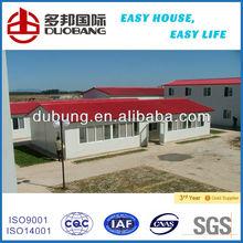 Prefabricated mobile kit home/house