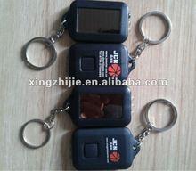 2012 mini solar key chain giveaway item