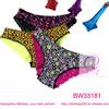 Sex women photos of sex bikini underwear in apparel printing leopard