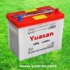 12V45AH N45L Lead Acid Dry Cell Car Battery JIS Standard NS60