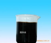 coal tar oil