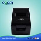 Impact 76mm Receipt/Bill Printer (OCPP-762)