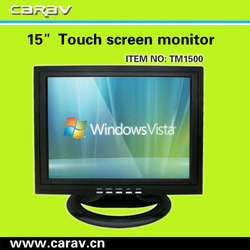 15 inch Data Load cheap monitor with low cost built in VGA AV