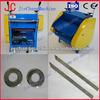 Scrap Cable Peeling Machine / Wire Stripper, Cable Stripper / Wire Peeling Machine Call 0086-18838083651