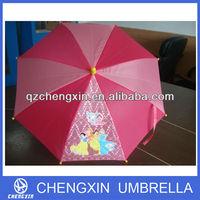 "17""*8k 17 inches Snow White umbrella for children"