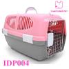 Air Pet Carrier Plastic Pet House