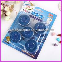 Best Sale Advanced Blue Harpic Toilet Bowl Cleaner/New Toilet Deodorizer/Best Toilet Cleaner