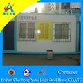 Casa do recipiente pré-fabricado para venda ( CHYT-C3012 )