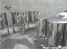 Opening Way Three Legs Movable Storage Tank/accumulator tank