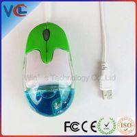 2013 Chrismas Gift Exquisite Aqua Water gift liquid mouse green