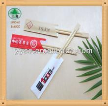 Wedding Favor Chopsticks Personalized