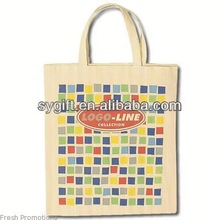 cheapest printed pink paper shopping bag