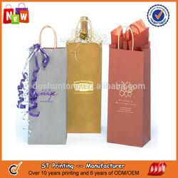 Fancy paper wine bag for bottle
