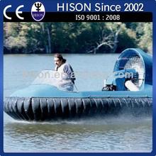 China leading PWC brand Hison shoal shamp personal hovercraft