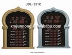LED Digital Islamic Prayer Azan Wall Clock/ Touch Screen Function Optional