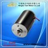 45mm diameter mini series carbon brush DC motors