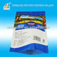 2015 New High Quality Printed Ziplock Bags, Decorative Ziplock Bag - Alibaba Best Selling!