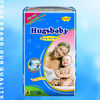 Soft breathable absorbent cotton name brand baby diapers(JH143)