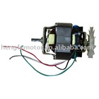 CCW and CW Meat Grinder Motor