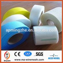 Waterproof material fiberglass mesh tape/mini mesh fiberglass grating for waterproofing