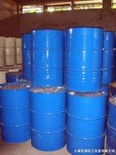 3- methylbenzyl álcool 99% 587-03-1