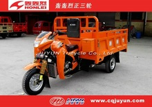 Cargo Tricycle made in China/LIFAN water cooling engine tricycle/Heavy loading Tricycle HL200ZH-A13