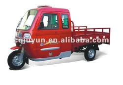 hot selling Tricycle Made in China/Carrying Tricycle with Cabin HL200ZH-4B