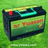 Yuasan Newest Lead Acid Sealed MF Battery for Cars-12V75AH-N70ZMF